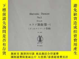 二手書博民逛書店老樂譜罕見slavonic dances no.1 dvora