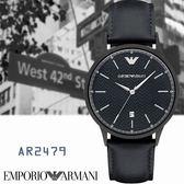ARMANI亞曼尼 特殊雕紋素面日期皮帶男錶x42mm深黑藍・AR2479|名人鐘錶高雄門市