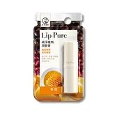 曼秀雷敦LipPure天然植物潤唇膏-香橙4g【愛買】
