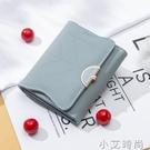 2019新款時尚韓版可愛小錢包女士短款多功能摺疊零錢包ins潮 小艾新品