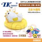 潔牙智育玩具-立體小雞/黃/W85xH80xD35mm(可發出聲音)【寶羅寵品】