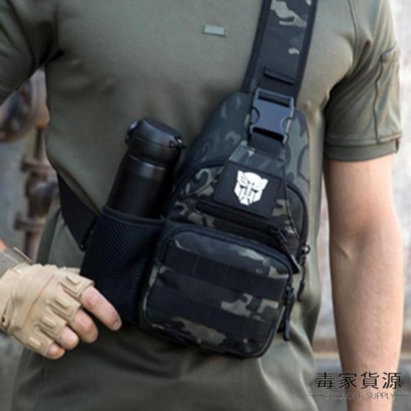 戰術胸包男側背斜背包戶外戰迷彩多功能腰包男彈弓包【毒家貨源】