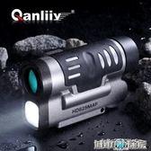 千里鷹可發電照明高倍單筒夜視望眼鏡 高清夜用夜視儀器 JD 下標免運