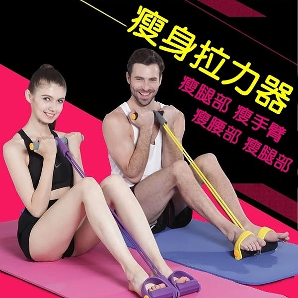 腳踩拉力器 腳蹬拉力器 拉力繩 彈力繩 瑜珈繩 拉伸帶 仰臥起坐 健身器材 腿部訓練 練腹肌
