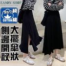EASON SHOP(GQ1892)實拍純棉側邊開衩鬆緊腰小黑裙大擺傘狀A字裙女高腰垂感過膝長裙棉居家休閒睡裙