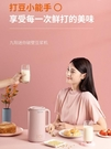 Joyoung/九陽 DJ06X-D561迷你豆漿機1-3人家用單人小型破壁免過濾ATF 夢幻小鎮
