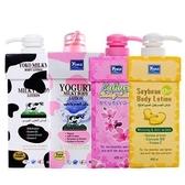YOKO優格原味身體乳液 400ml (另有販售牛奶)◆醫妝世家◆現貨供應