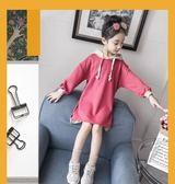 女童衛衣 女童洋氣衛衣2018新款兒童秋冬裝外套中長款上衣女孩韓版連帽潮衣 霓裳細軟