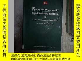 二手書博民逛書店Research罕見Progress in Paper Industry and Biorefinery III