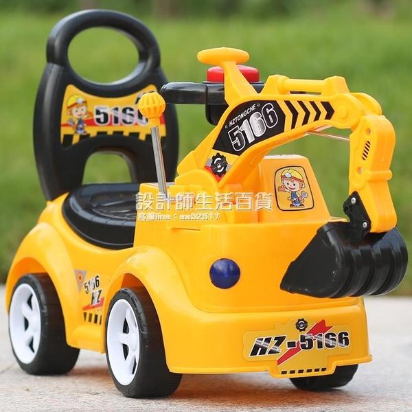 兒童扭扭車1-3歲寶寶溜溜車挖掘機四輪玩具車帶音樂妞妞搖擺車 NMS設計師