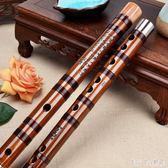 專業成人零基礎考級演奏笛子初學苦竹學生教學精制表演橫笛樂器 QQ13194『bad boy時尚』