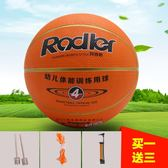籃球 籃球水泥地耐磨比賽訓練4567號兒童小學生幼兒園藍球