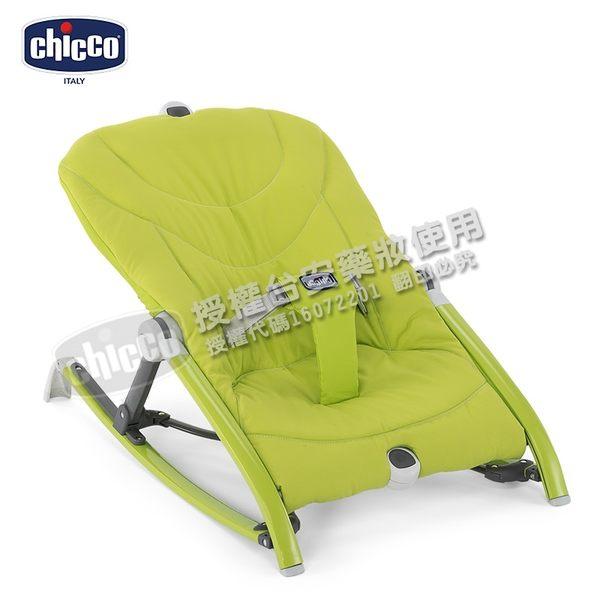 CHICCO Pocket Relax安撫搖椅 海洋藍