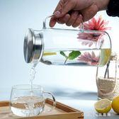 大容量耐熱高溫玻璃冷水壺水瓶夏天涼水杯家用開水冷壺花茶壺 小確幸生活館