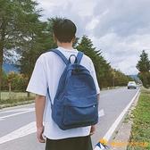 後背包雙肩包男士背包大容量旅行包電腦休閑女時尚潮流學生書包
