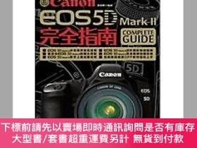 簡體書-十日到貨 R3YY【Canon EOS 5D Mark II 完全指南】 9787115271723 人民郵電出版社 作...