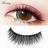 假睫毛濃密3D多層舞臺妝歐美芭比眼硬梗黑梗可撐雙眼皮  JA1731 『時尚玩家』