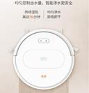 台灣現貨 啟皇掃地機家用自動回充電掃吸拖...