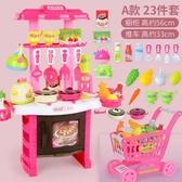 【主圖款】兒童仿真廚房過家家玩具做飯煮飯廚具 熊熊物語