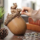 存錢筒創意美式可愛硬幣存錢罐收納桶兒童生日禮品裝飾擺件【好康八八折】