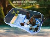 水族烏龜缸帶曬台露台水龜金魚缸龜箱寵物專用缸 生態養龜盆ATF【蘇迪蔓】