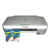 【搭專用填充包一黑一彩】CANON MG2470 多功能相片複合機
