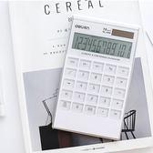 時尚簡約白色計算器可愛水晶按鍵平板大屏  hh1771『夢幻家居』