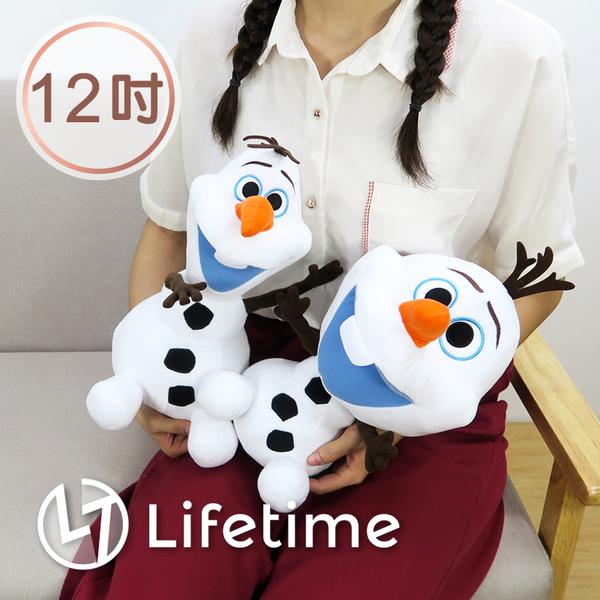 ﹝冰雪奇緣坐姿娃娃12吋﹞正版絨毛娃娃 抱枕 玩偶 迪士尼 雪寶 30cm〖LifeTime一生流行館〗