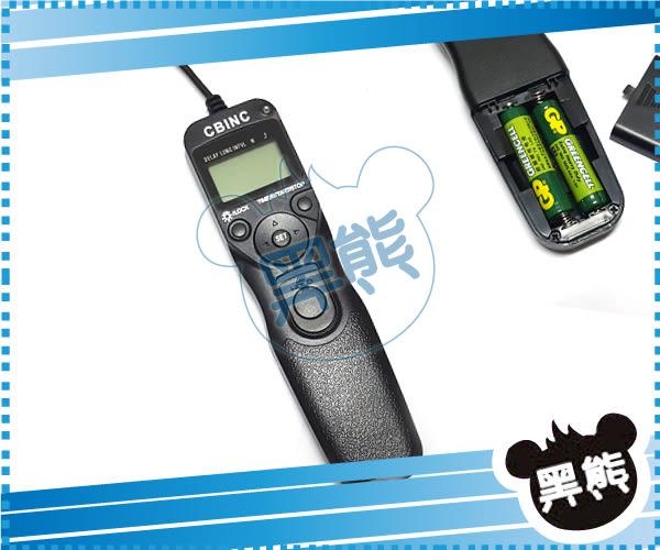 黑熊館 CBINC 液晶定時 RS-S1電子快門線 RS-S1AM Kamera Dtnax 7D/5D