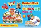 日本學研 Gakken 學研積木(GKB030遊樂場組合) 725元(即日起-11/24止)