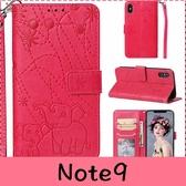 【萌萌噠】三星 Galaxy Note9  雙面壓花系列 可愛煙花象保護殼 支架磁扣 全包軟殼 側翻皮套 手機套
