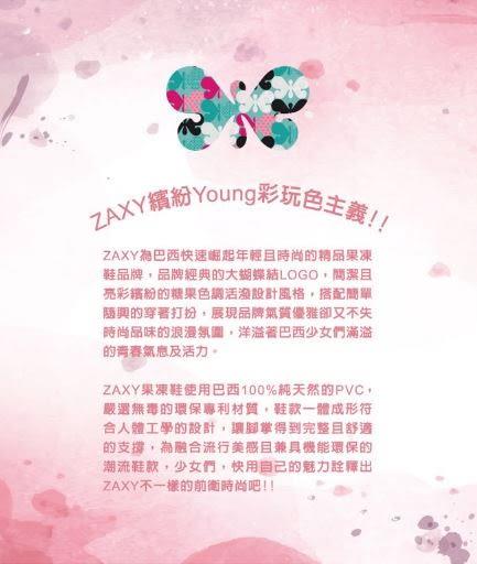 5折 Zaxy (童) Intense Kids 夾腳拖鞋 - ZA8177090073 鵝黃豹紋[陽光樂活]