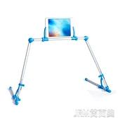 酷頓床頭手機支架看電視平板電腦通用ipad床上支架懶人可摺疊 簡而美