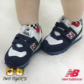 New Balance 574 深藍/白色 復古鞋 魔鬼氈麂皮小童鞋 NO.R2815