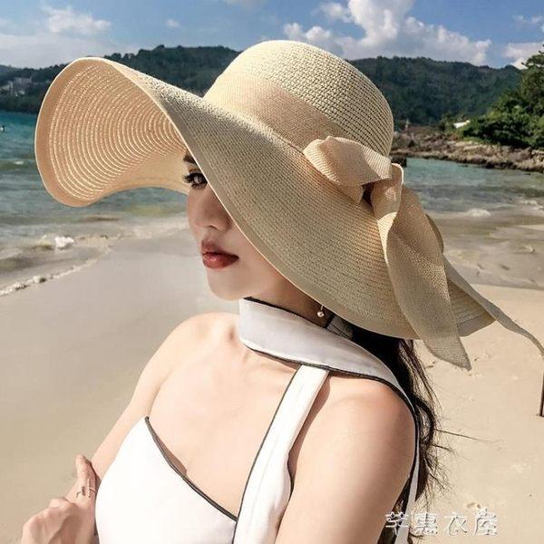 度假沙灘帽子女夏天海邊草帽防曬遮陽出游旅游韓版百搭大檐太陽夏      芊惠衣屋