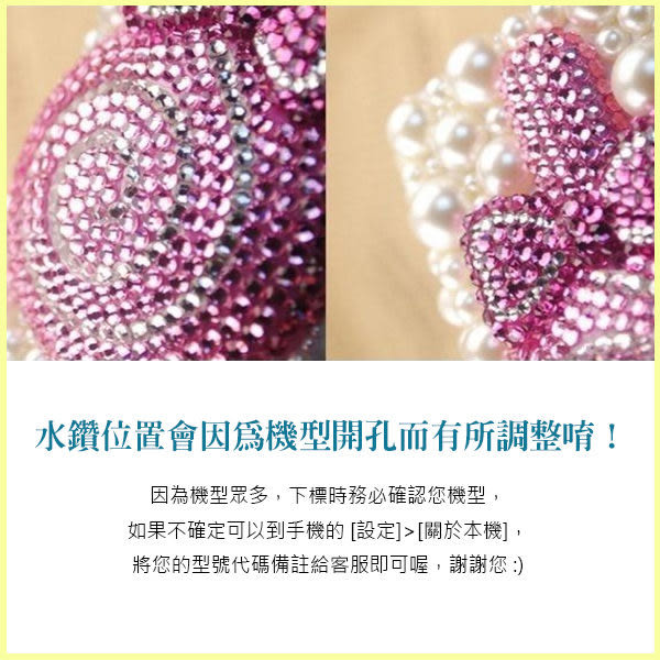 小米8 糖果C12 ZenFone5 ZE620KL 5Q 華為 Mate20 P20 nova3e Y9 手機殼 保護殼 客製化 訂製 滿鑽棒棒糖