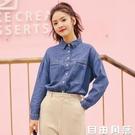 牛仔襯衫 襯衣 女士設計感小眾薄款外套 長袖疊穿街頭 自由角落
