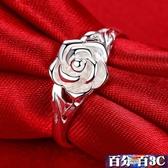 戒指 999純銀戒指 女玫瑰花朵指環 小清新時尚簡約 S990足銀開口禮物 百分百