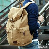 登山包韓版男士帆布雙肩初中大學生書包復古電腦大容量旅行包 FR11378『俏美人大尺碼』