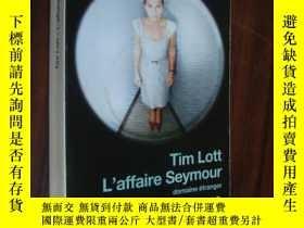 二手書博民逛書店L affaire罕見Seymour 法語Y85718 Tim