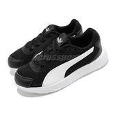 Puma 慢跑鞋 Taper AC PS 黑 白 童鞋 小童鞋 小朋友 【ACS】 37424102
