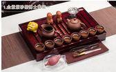 功夫茶具套裝家用茶盤陶瓷紫砂冰裂茶壺
