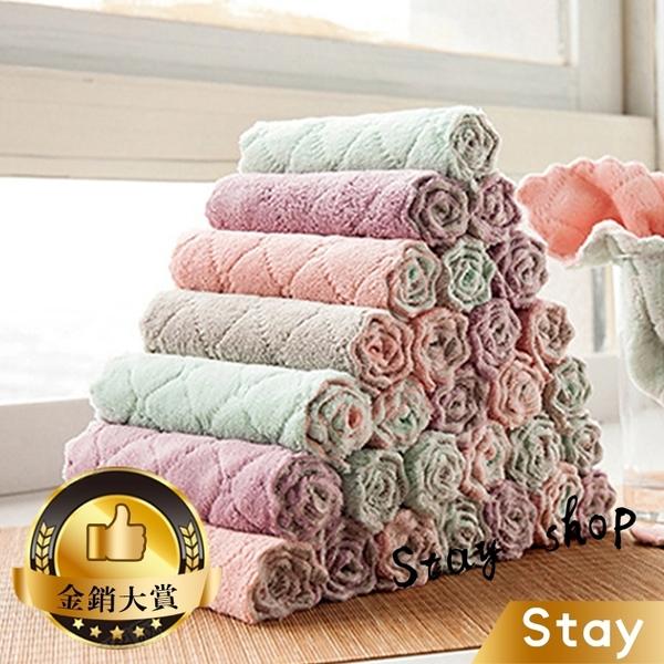【Stay】超細纖維珊瑚絨菱格紋抹布 洗碗布 擦手巾 毛巾 抹布 洗車 廚房 超吸水【N29】