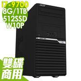 【雙碟】Acer 電腦 VM6660G i7-9700/8G/1T+512SSD/W10P 商用電腦