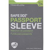 《TRAVELON》RFID防護護照套(灰)