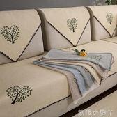 沙發墊定制全棉布藝四季亞麻簡約夏季防滑坐墊現代通用沙發套靠巾 全館免運