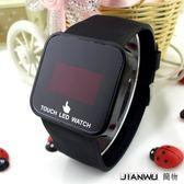 好康618 韓版簡約led手錶手環學生方形硅膠