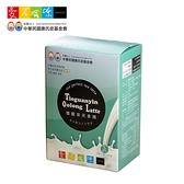 【愛不囉嗦】鐵觀音茶拿鐵 - 5包/盒
