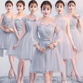 禮服 伴娘服短款仙氣質姐妹裙禮服團女學生顯瘦2020新款夏季中長款灰色