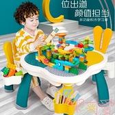 萬高兒童樂高積木桌子多功能拼裝益智大顆粒玩具【聚可愛】
